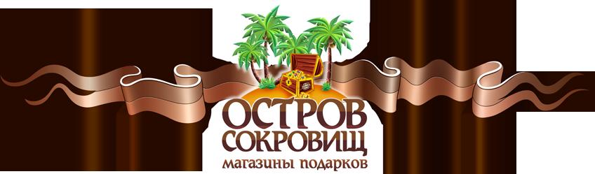 Шкатулка Остров сокровищ купить в Москве: цены 35